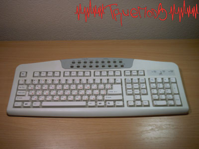 Клавиатура без мультимедийных клавишь